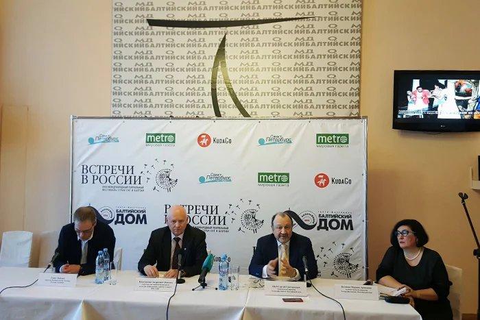 Международный театральный фестиваль стран СНГ и Балтии «Встречи в России» открылся в Петербурге