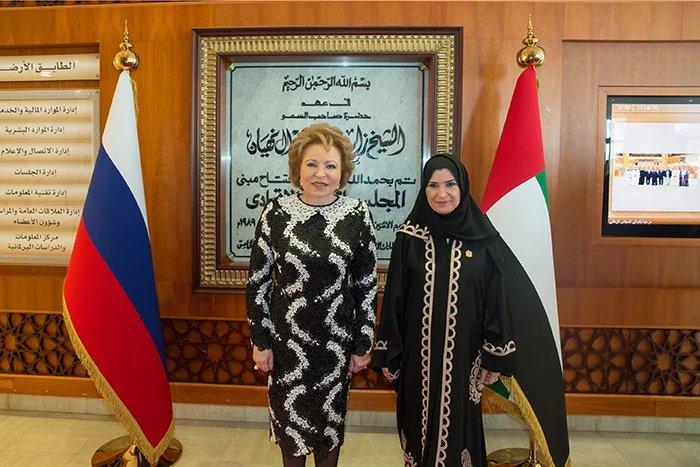 Прошла встреча Председателя Совета МПА СНГ с Председателем Федерального национального совета Объединенных Арабских Эмиратов