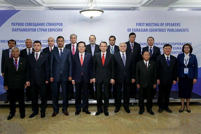 В Москве открылось первое Совещание спикеров парламентов стран Евразии