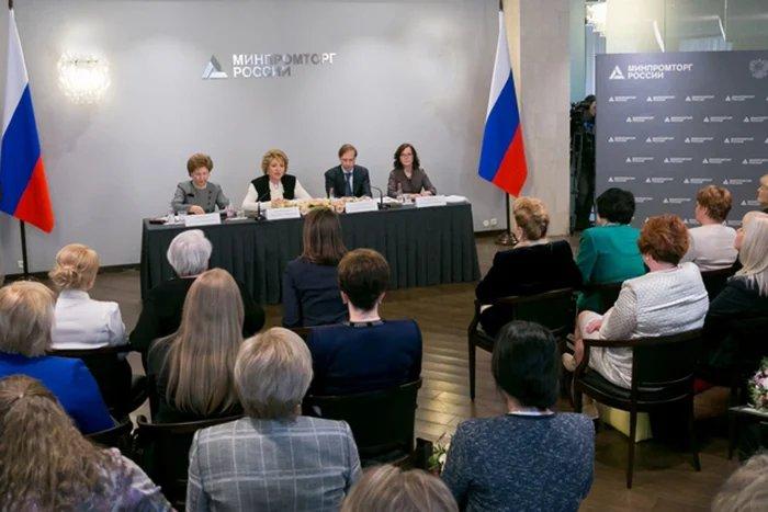Валентина Матвиенко: представительницы бизнеса должны включиться в разработку Стратегии действий в интересах женщин