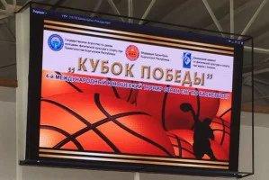 В Бишкеке стартовал международный турнир по баскетболу среди юношей