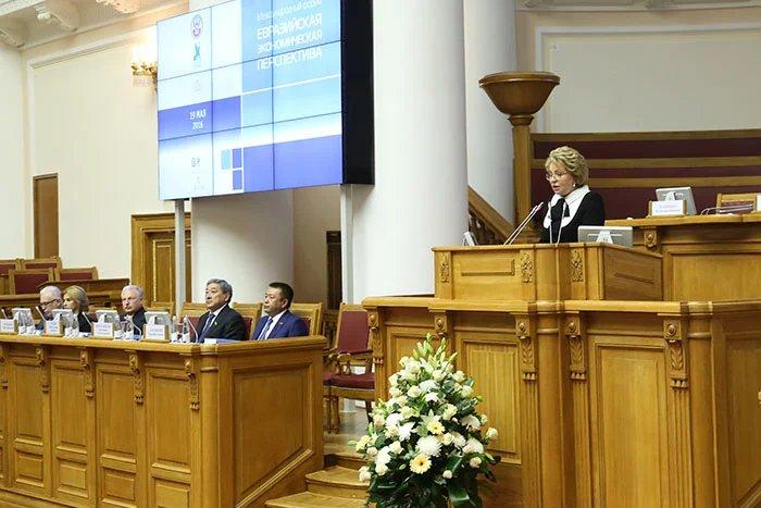 Председатель Совета МПА СНГ выступила на IV международном форуме «Евразийская экономическая перспектива»