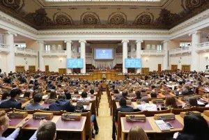 Завершилось 44 пленарное заседание МПА СНГ