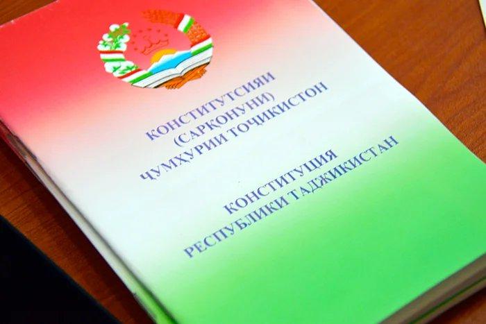 Референдум по изменениям и дополнениям в Конституцию Республики Таджикистан начался