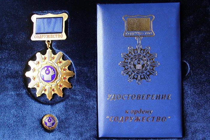 Заместитель Генерального секретаря Совета МПА СНГ Ибод Рахимов вручил ордена «Содружество» представителям РСС