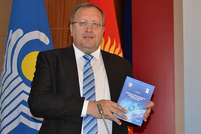 Презентация монографии «Мониторинг развития демократии: наблюдение за выборами и референдумами» состоится в Кыргызской Республике