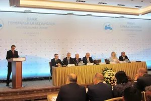 В Москве открылась 47-я Генеральная Ассамблея ПА ЧЭС