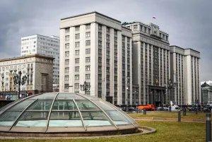 Государственная Дума Федерального Собрания Российской Федерации седьмого созыва начала свою работу