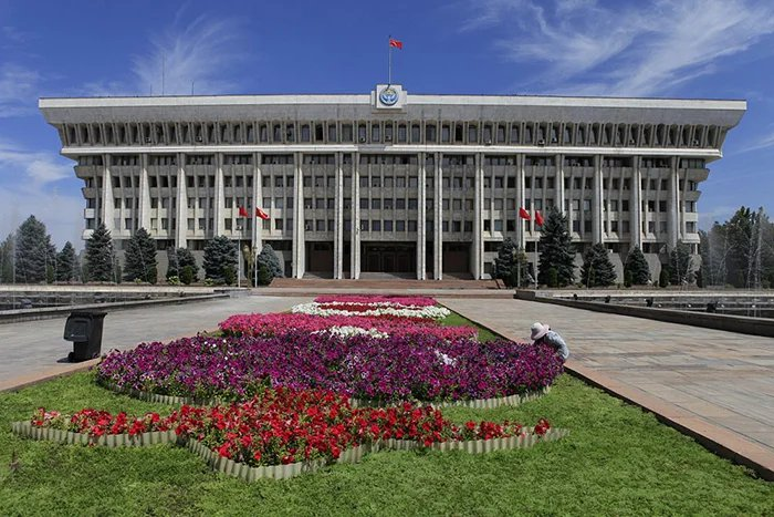 В Бишкеке пройдет XI Форум творческой и научной интеллигенции государств — участников СНГ