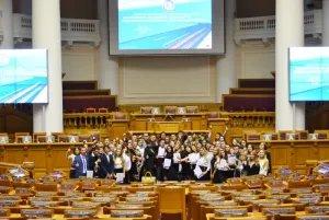 В Таврическом дворце наградили волонтеров шестого конгресса «Безопасность на дорогах ради безопасности жизни»