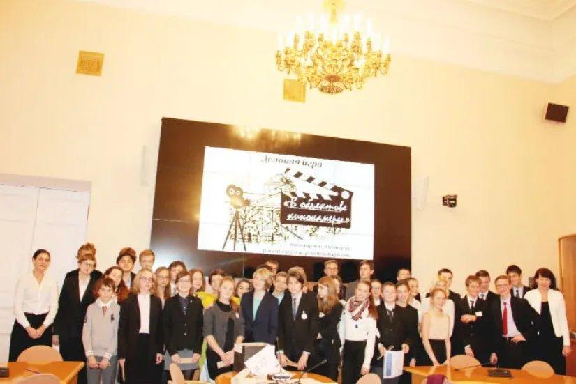 Деловая игра «В объективе кинокамеры» прошла в Таврическом дворце