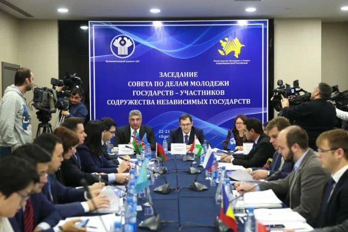 В Баку проходит заседание Совета по делам молодежи государств — участников СНГ