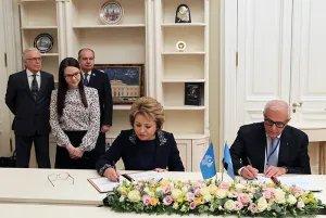 Подписан Меморандум о взаимопонимании между МПА СНГ и ПА Средиземноморья