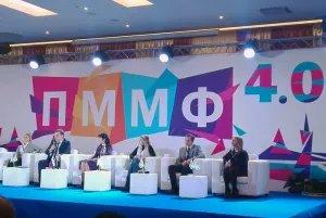 В Северной столице России проходит Петербургский международный молодежный форум