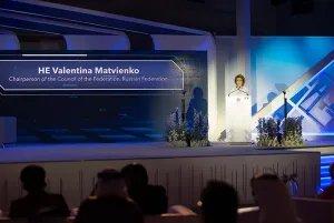 Председатель Совета МПА СНГ приняла участие в XI Форуме женщин — спикеров парламентов