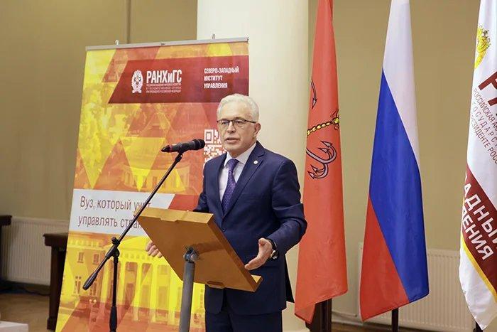 Алексей Сергеев принял участие в торжественном заседании ученого совета Северо-Западного института управления