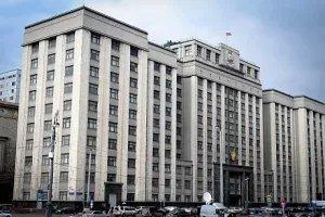 Вопросы информационной безопасности топливно-энергетического комплекса обсудили в Москве