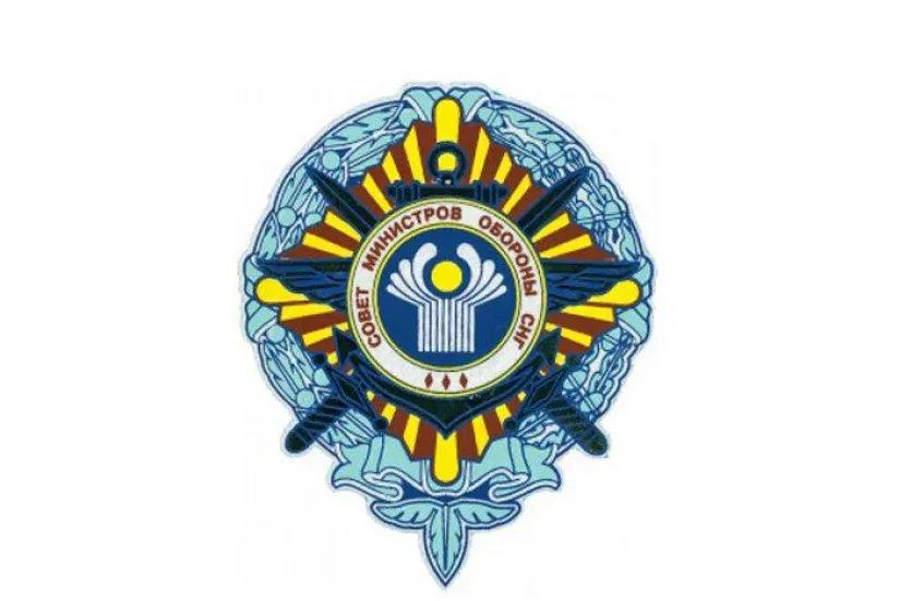 Совет министров обороны государств — участников СНГ организовал конкурс на лучшее журналистское произведение о вооруженных силах стран Содружества