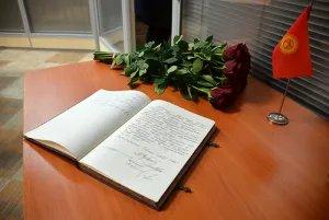 Делегация Секретариата Совета МПА СНГ почтила память погибших граждан Кыргызской Республики
