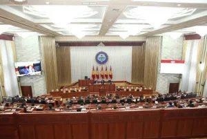 Сотрудники Бишкекского филиала МИМРД МПА СНГ приняли участие в конференции «Стратегия развития Жогорку Кенеша Кыргызской Республики до 2021 года»