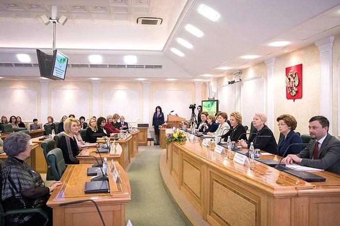 Церемония вручения премии Евразийского женского форума прошла в Москве