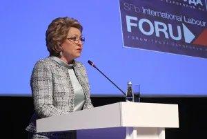Председатель Совета МПА СНГ выступила на первом Санкт-Петербургском международном форуме труда