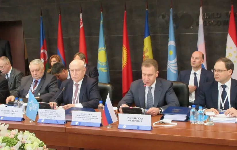 73-е заседание Экономического совета Содружества Независимых Государств прошло в Москве
