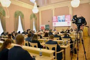 Международная конференция «100-летие революции в России и современный социализм» прошла в Таврическом дворце