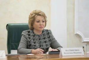 Валентина Матвиенко: «Политическая значимость 137-й Ассамблеи выходит далеко за рамки традиционных межпарламентских связей»