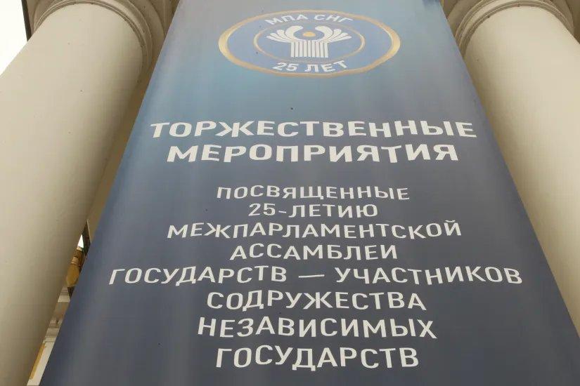 На полях весенней сессии МПА СНГ проходят двусторонние встречи