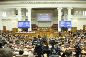 Парламентская конференция по борьбе с международным терроризмом проходит в Таврическом дворце