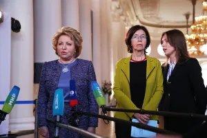 Валентина Матвиенко: «От парламентов многое зависит в работе по борьбе с терроризмом»