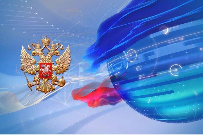 День парламентаризма отмечают российские парламентарии