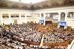 Итоги VIII Невского международного экологического конгресса подвели на пленарном заседании