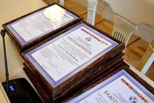 В Таврическом дворце наградили волонтеров 14-й Европейской конференции органов администрирования выборов