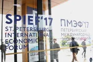 Продолжает работу XXI Петербургский международный экономический форум