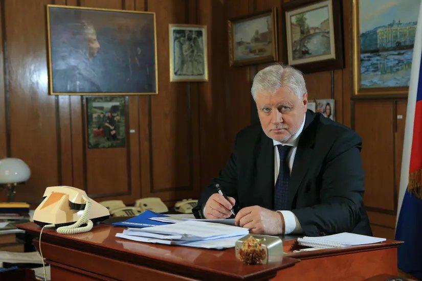 Сергей Миронов: «МПА СНГ своим 25-летием подтвердила, что она очень важный и нужный орган»