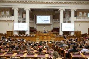 В Думском зале прошло пленарное заседание II международного научного форума «Государственное управление»
