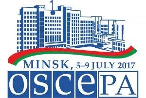 В Минске проходит 26-я летняя сессия ПА ОБСЕ