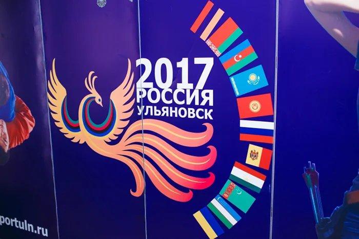 В Ульяновске завершился первый Фестиваль национальных видов спорта и игр государств — участников СНГ