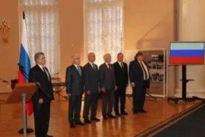 Генеральный консул Республики Таджикистан провел торжественный прием в Таврическом дворце