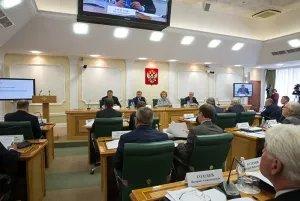 В Москве прошло заседание Организационного комитета по подготовке Ассамблеи МПС