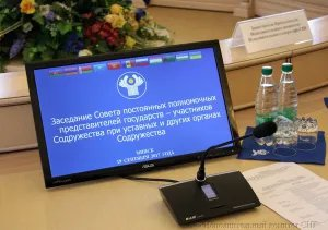 Очередное заседание Совета постоянных полномочных представителей государств — участников Содружества при уставных и других органах Содружества прошло в Минске