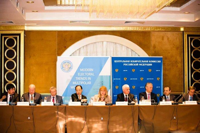 Современные избирательные тенденции обсуждают в Москве