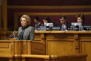 Валентина Матвиенко открыла Форум женщин-парламентариев