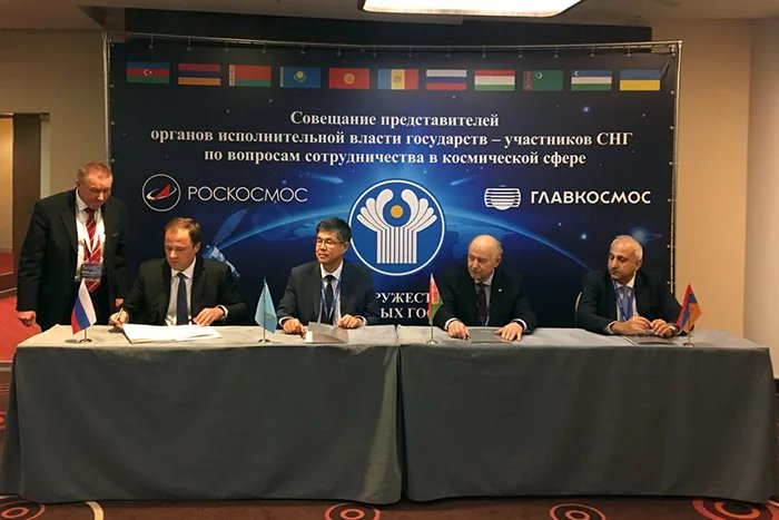 Представители органов исполнительной власти государств Содружества обсудили вопросы сотрудничества в космической сфере