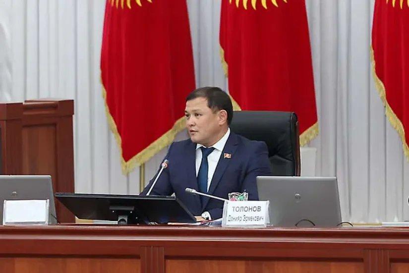 Избран новый Председатель Жогорку Кенеша Кыргызской Республики