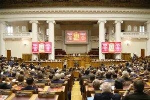 В Таврическом дворце проходит XIX Международная встреча коммунистических и рабочих партий