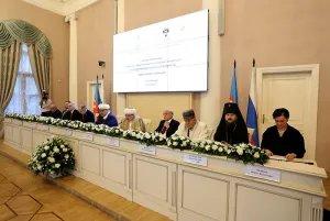 О межконфессиональном диалоге в интересах мира, безопасности и сотрудничества говорили в Таврическом дворце