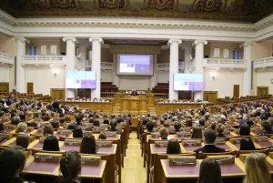 В Таврическом дворце проходит пятый международный форум «Евразийская экономическая перспектива»